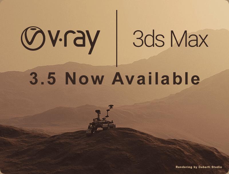 V-Ray 3.5